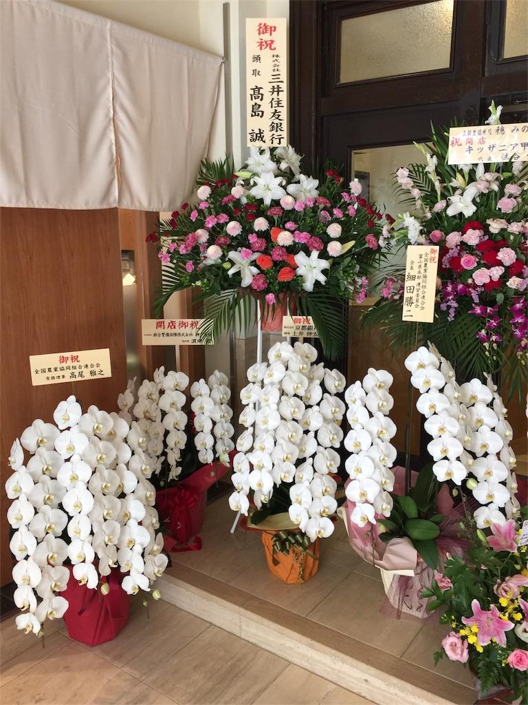 f:id:kobeoyaji:20170914074744j:image