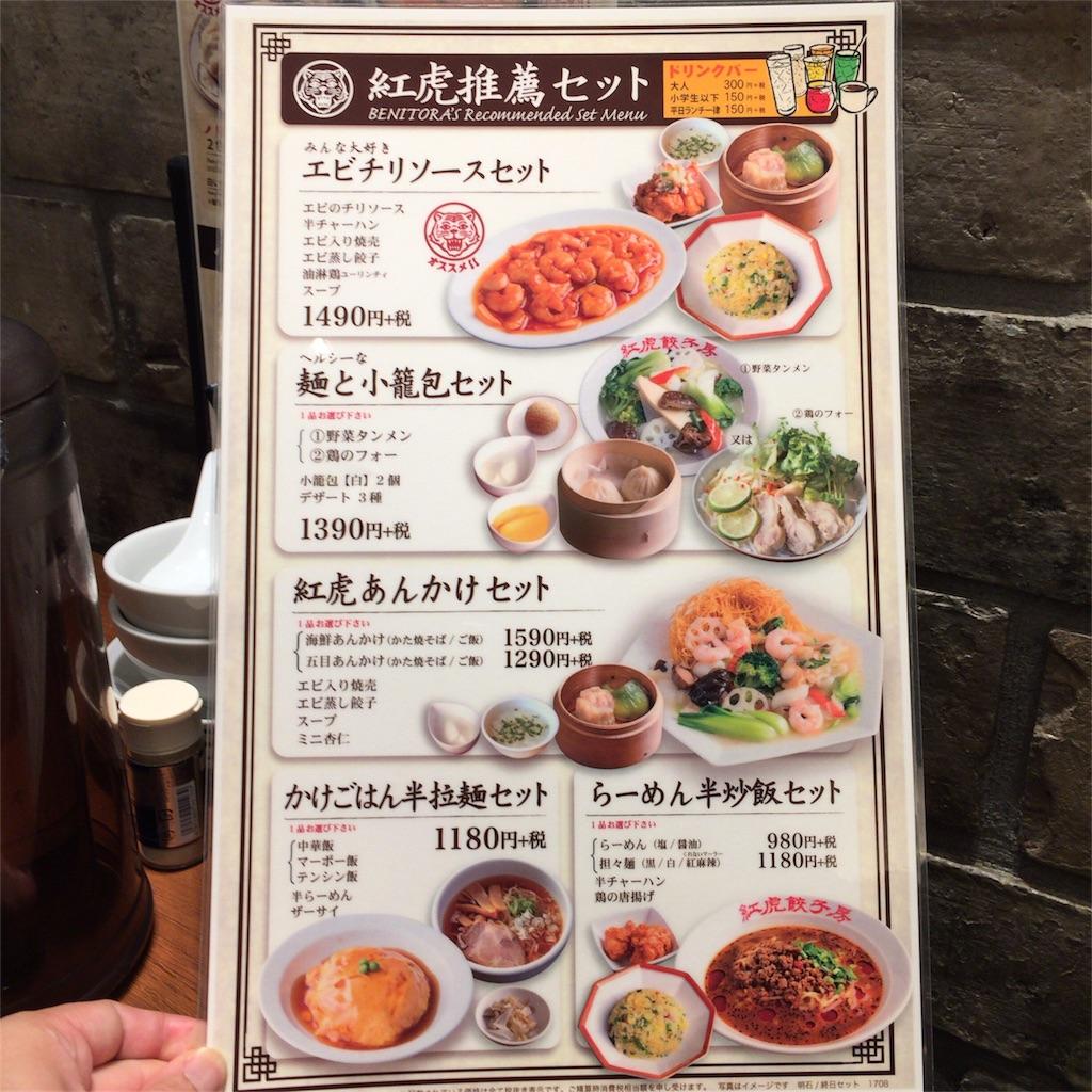 f:id:kobeoyaji:20170919204116j:image