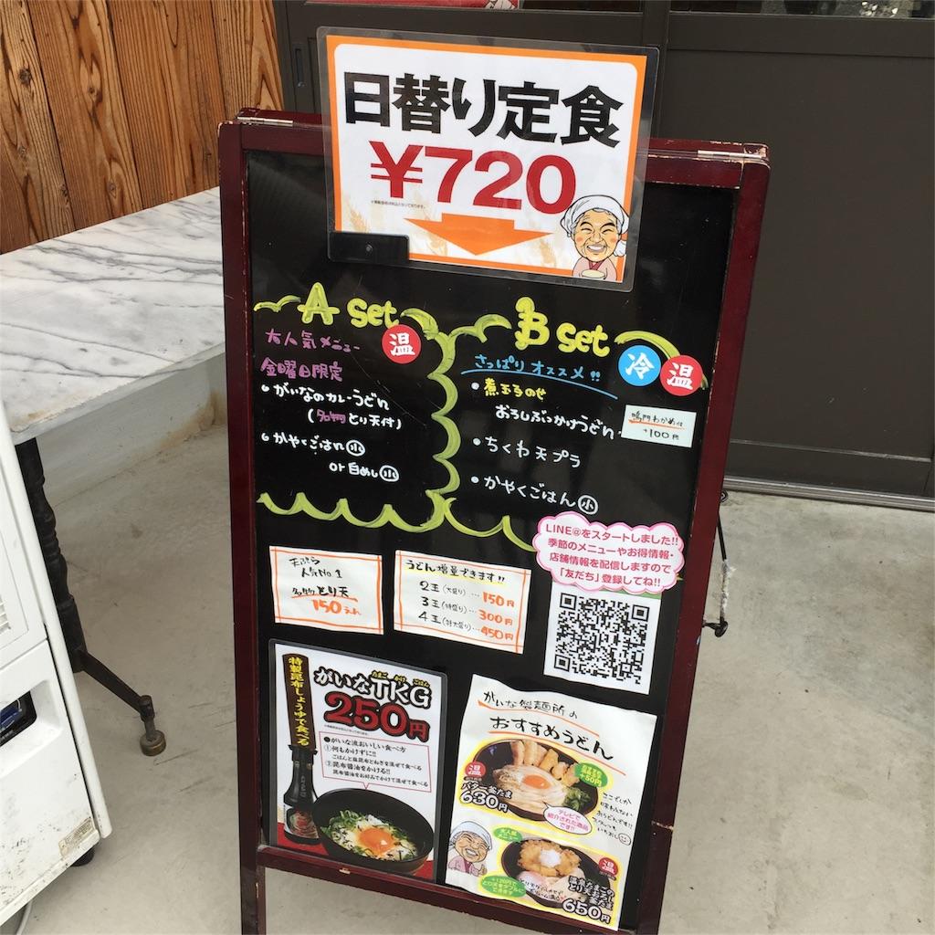 f:id:kobeoyaji:20170926212001j:image
