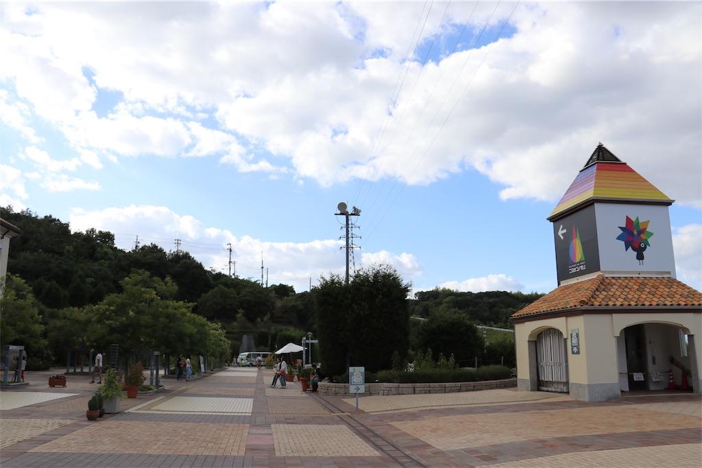 f:id:kobeoyaji:20170927214335j:image