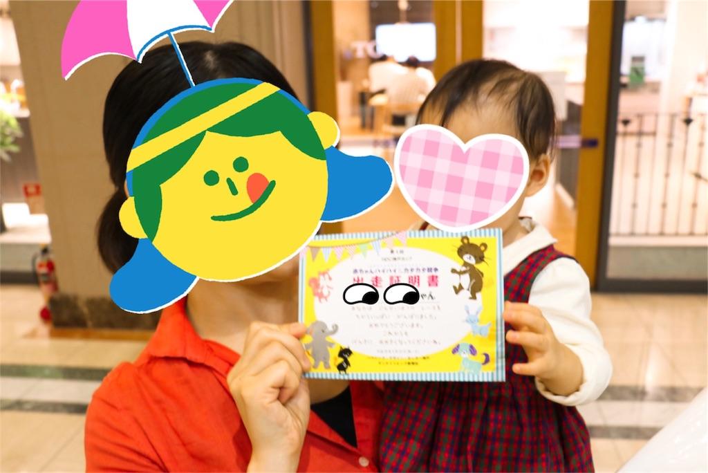 f:id:kobeoyaji:20170928230056j:image