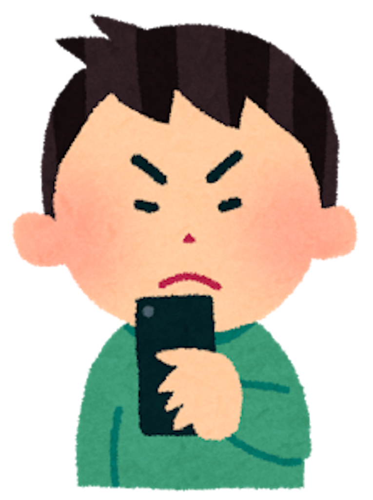 f:id:kobeoyaji:20171006081933p:image