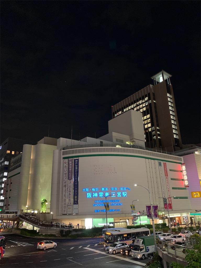 f:id:kobeoyaji:20190930184658j:image