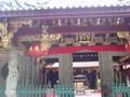 シアンホッケン寺