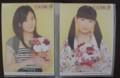 2010 ハロー!プロジェクト新人公演3月~横浜GOLD!~で買ったおみやげ