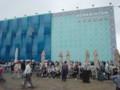 ウズベキスタン館