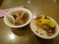 台湾で食べたいといえば 魯肉飯