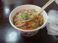 あんかけエビ麺