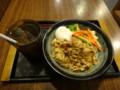 吉野家の椒麻豚丼