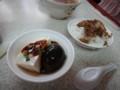 魯肉飯と皮蛋