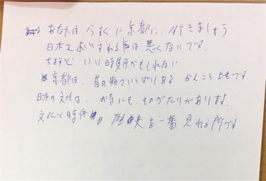 f:id:kobito_yakiniku:20170611171045j:image