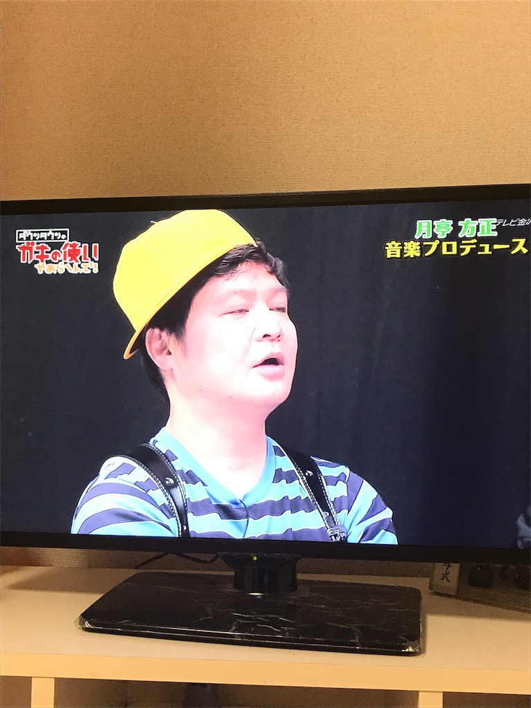 f:id:kobito_yakiniku:20170620165102j:image