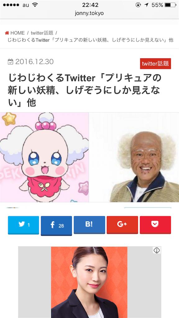 f:id:kobito_yakiniku:20170720224532p:image