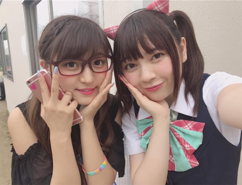 f:id:kobito_yakiniku:20170724125704j:image