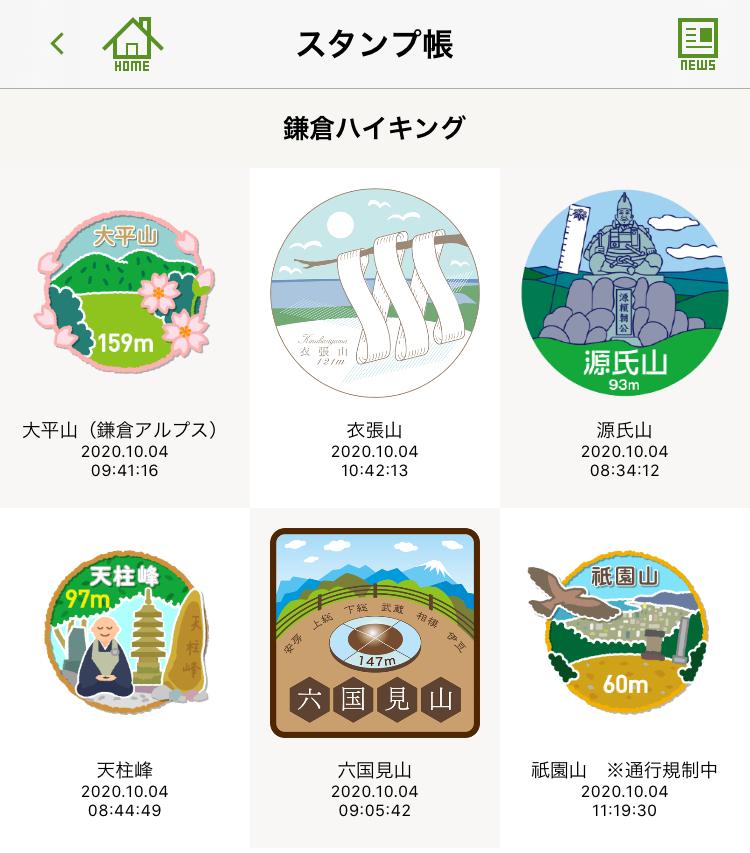 f:id:kobitoku:20201005212446j:plain
