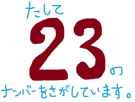 f:id:kobitonohanachan:20171006164349p:plain