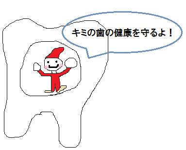 f:id:kobitonohanachan:20180216163246p:plain