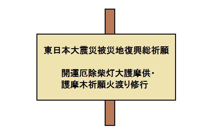 f:id:kobitonohanachan:20180507170457p:plain