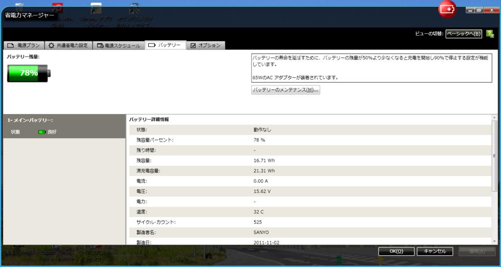f:id:kobiyama:20160813131637p:plain