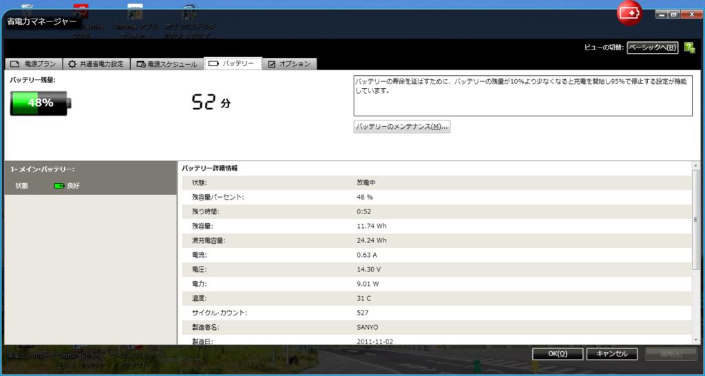 f:id:kobiyama:20160813131640p:plain