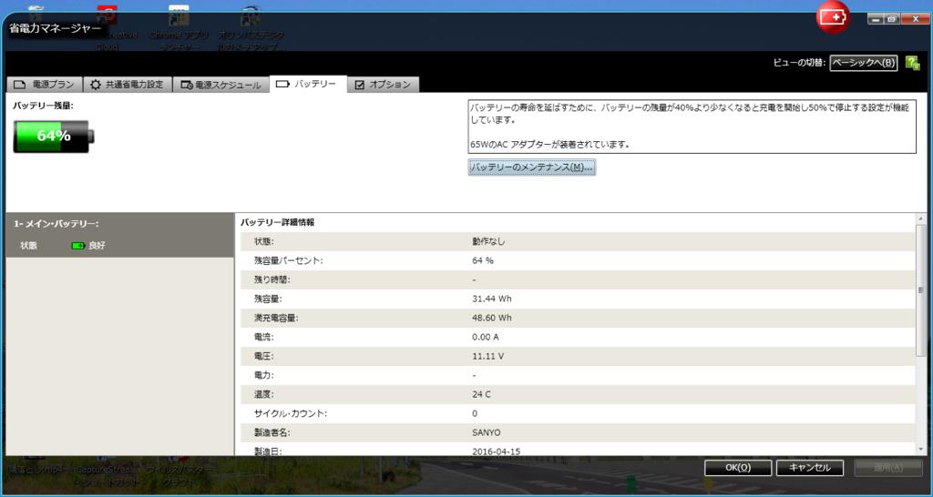f:id:kobiyama:20160813131643p:plain