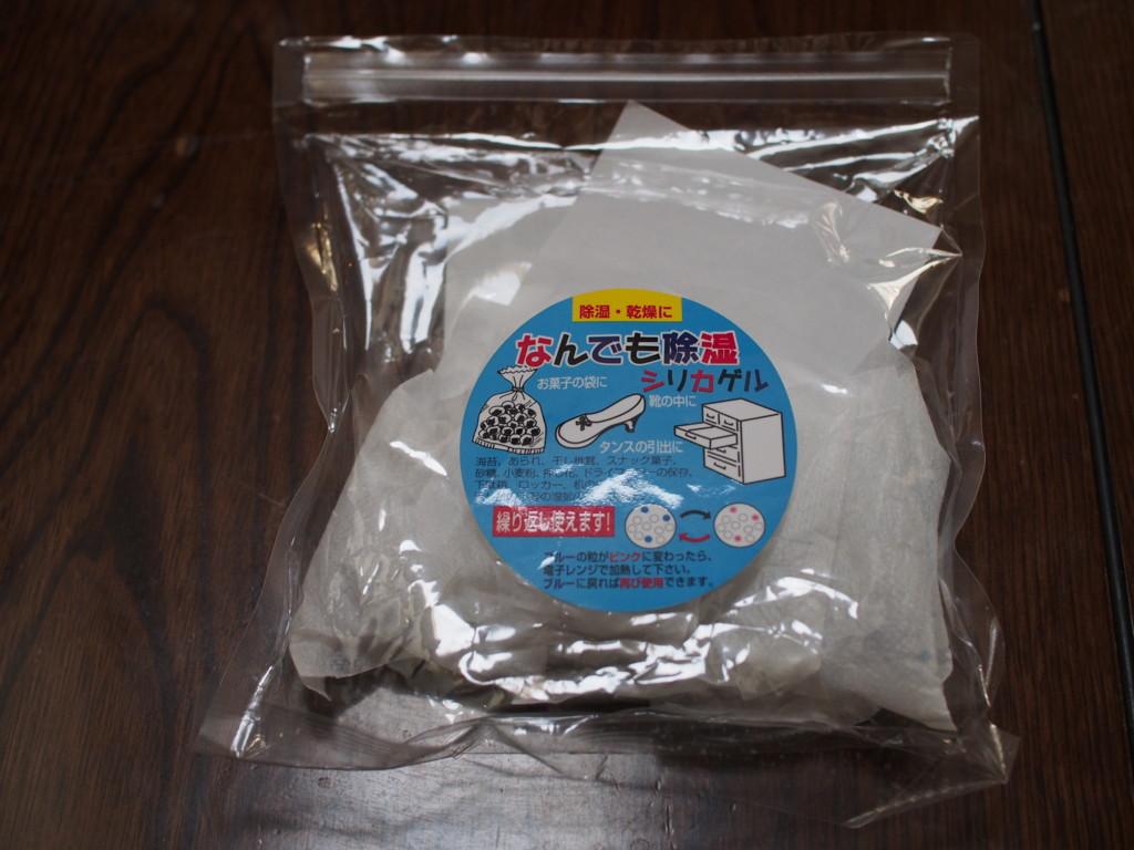 f:id:kobiyama:20161023071815j:plain