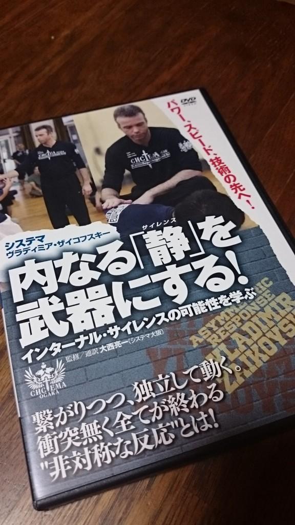 f:id:kobiyama:20170119003022j:plain