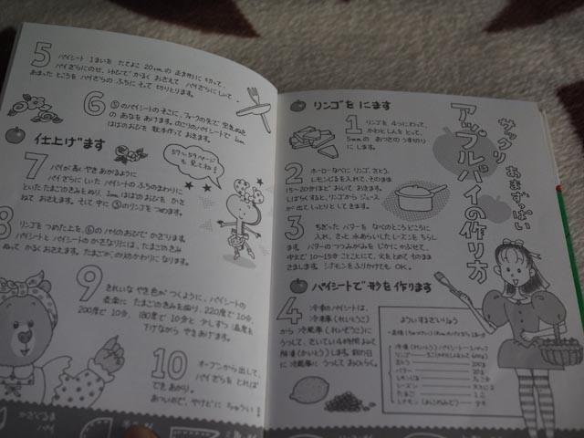 f:id:kobiyama:20170129102814j:plain