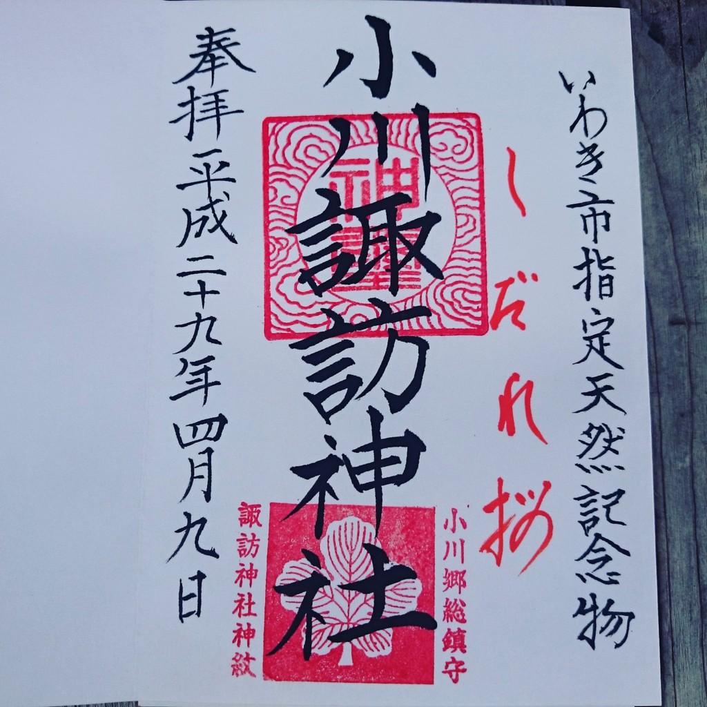 f:id:kobiyama:20170409185803j:plain