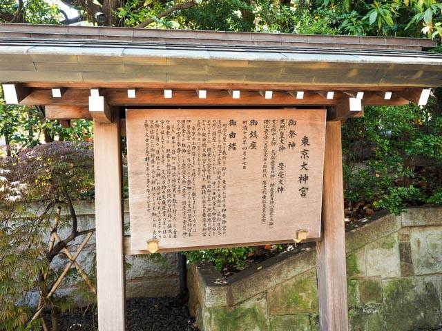 f:id:kobiyama:20170423200542j:plain