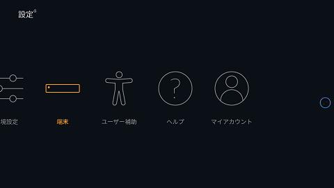 f:id:kobiyama:20171019000310p:plain