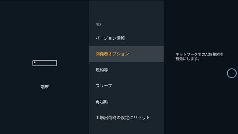 f:id:kobiyama:20171019000329p:plain