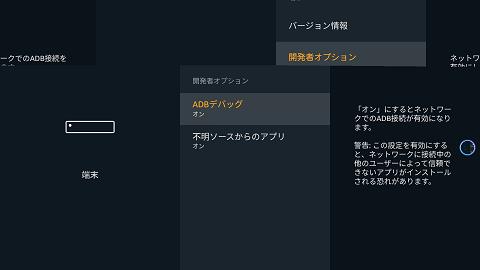 f:id:kobiyama:20171019000335p:plain