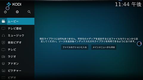 f:id:kobiyama:20171019001327p:plain