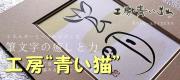 f:id:koboaoineko:20160905125709j:plain