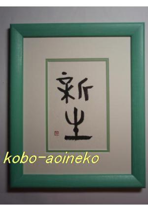 f:id:koboaoineko:20170225124616j:plain