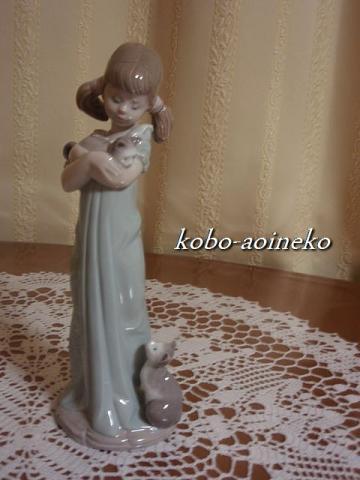 f:id:koboaoineko:20180705160033j:plain