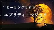 f:id:koboaoineko:20210128093045j:plain
