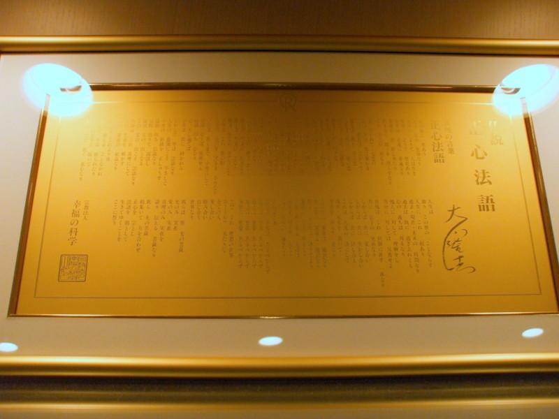個別「仏説 正心法語」の写真、画像 - kobomaru's fotolife