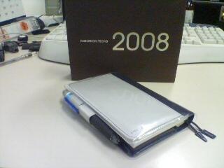 20071108130235