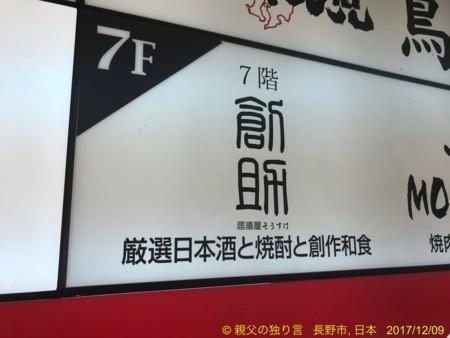f:id:kobu8:20171209171418j:image