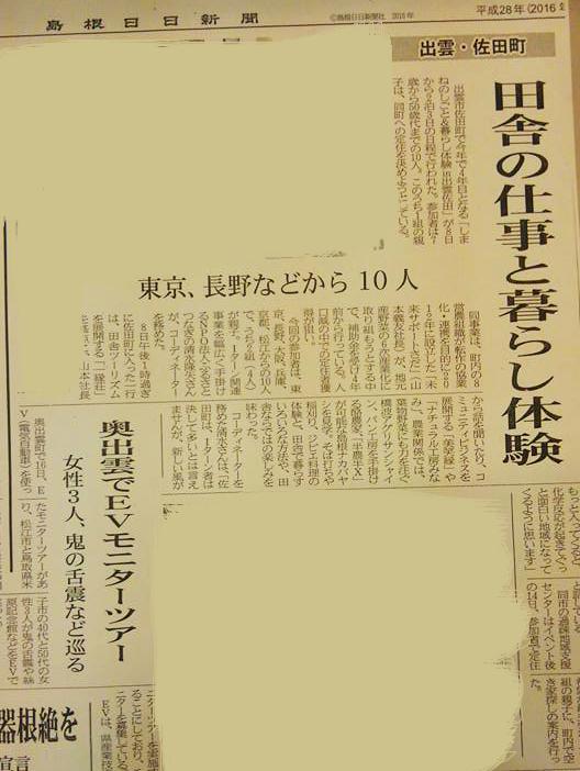 f:id:kobu965296:20161024110136j:plain