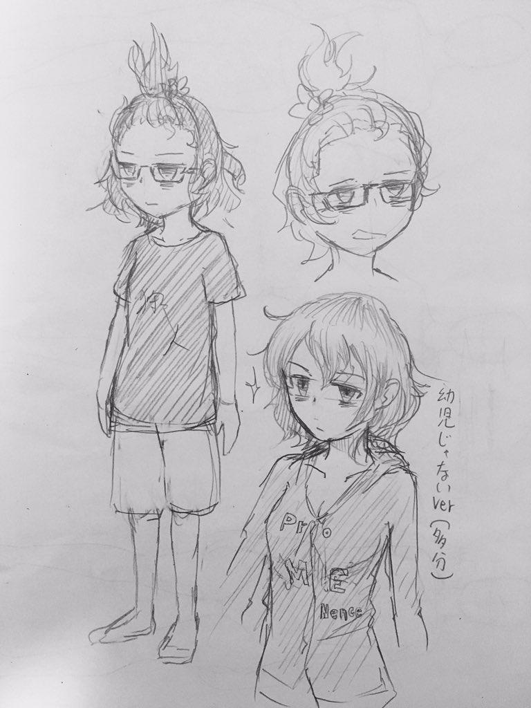 f:id:kobun2:20161007174421j:plain
