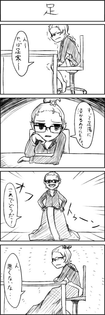 f:id:kobun2:20161128233132p:plain