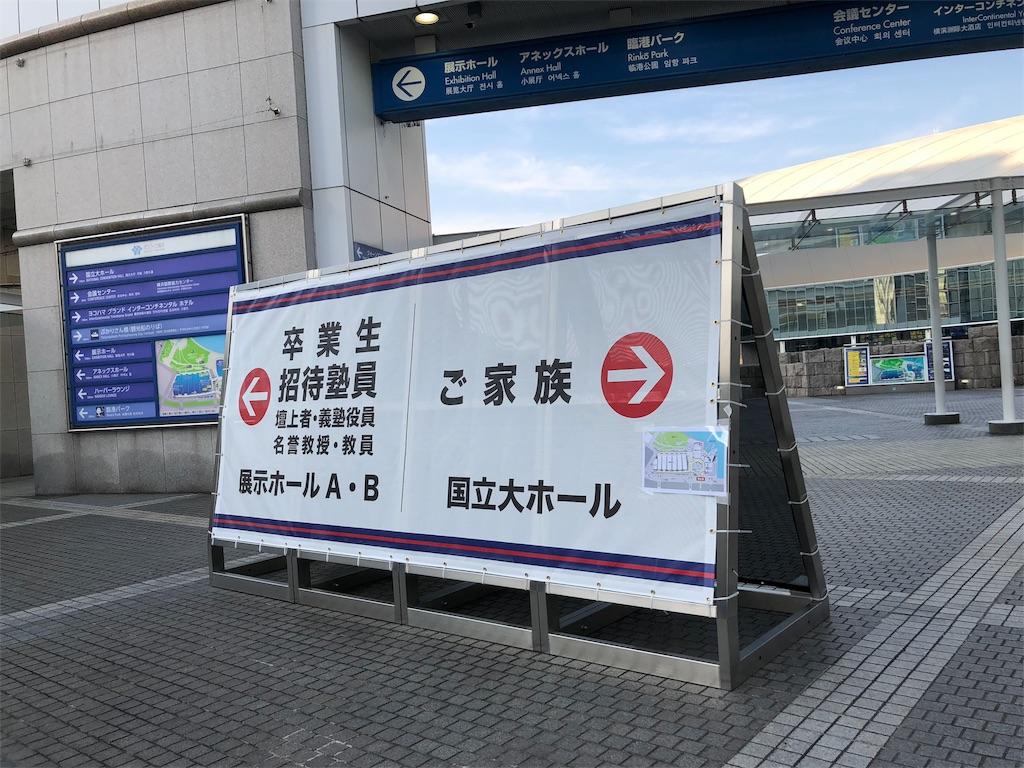 f:id:kobun2ki:20180328235455j:image