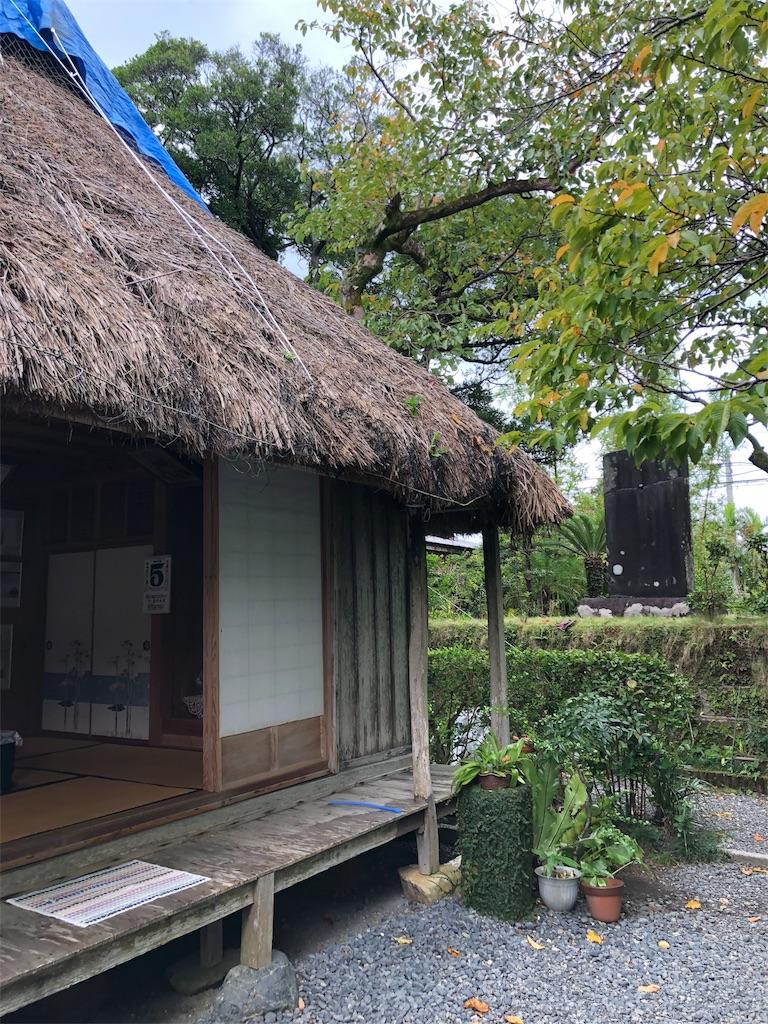 f:id:kobun2ki:20180914193652j:image