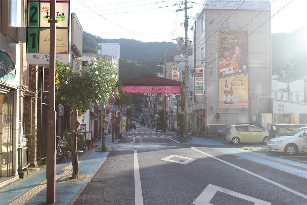 f:id:kobun2ki:20180917101914j:image