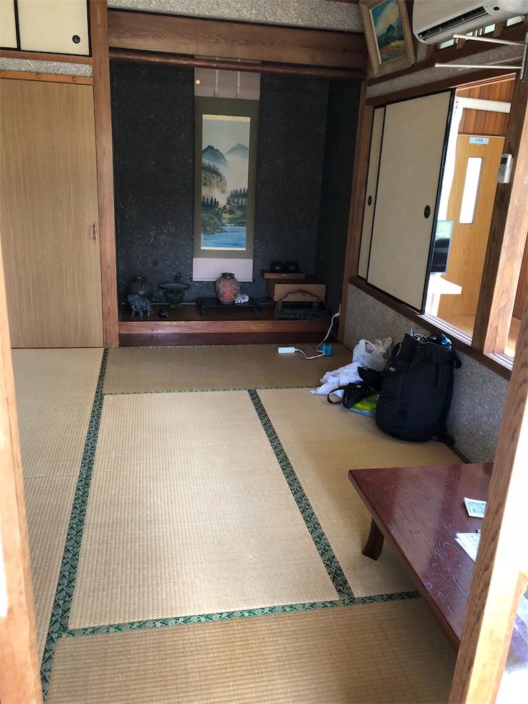 f:id:kobun2ki:20180917102016j:image