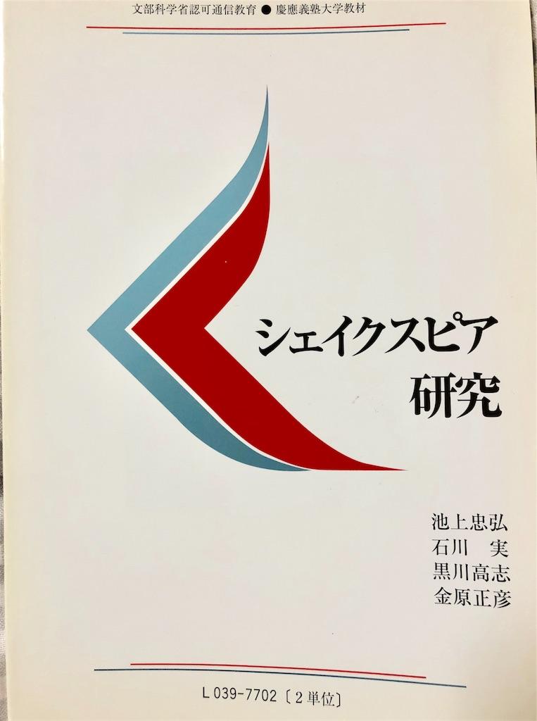 f:id:kobun2ki:20181215083826j:image