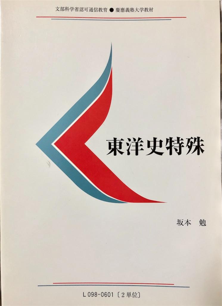 f:id:kobun2ki:20181215084204j:image